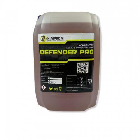 Смазочно-охлаждающая жидкость DEFENDER PRO