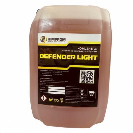Смазочно-Охлаждающая Жидкость DEFENDER LIGHT