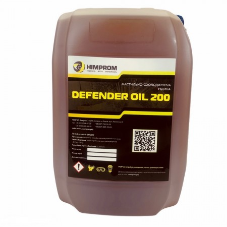 Смазочно-Охлаждающая Жидкость DEFENDER OIL-200