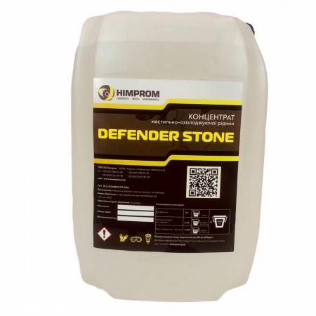 Смазочно-Охлаждающая Жидкость СОЖ для камня DEFENDER STONE