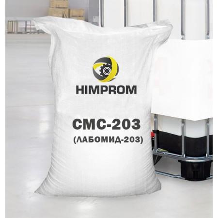 Моющее средство синтетическое порошкообразное марка 203 (лабомид 203)