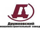 Дружковский машиностроительный завод