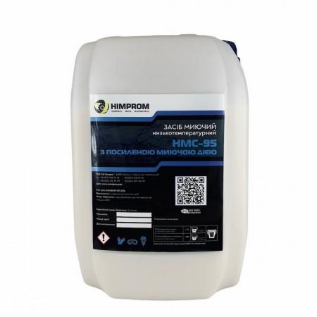 Моющее средство НМС-95 с усиленным моющим действием